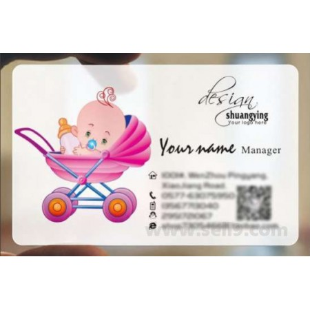 Custom frosted transparent PVC business card online Baby template 041