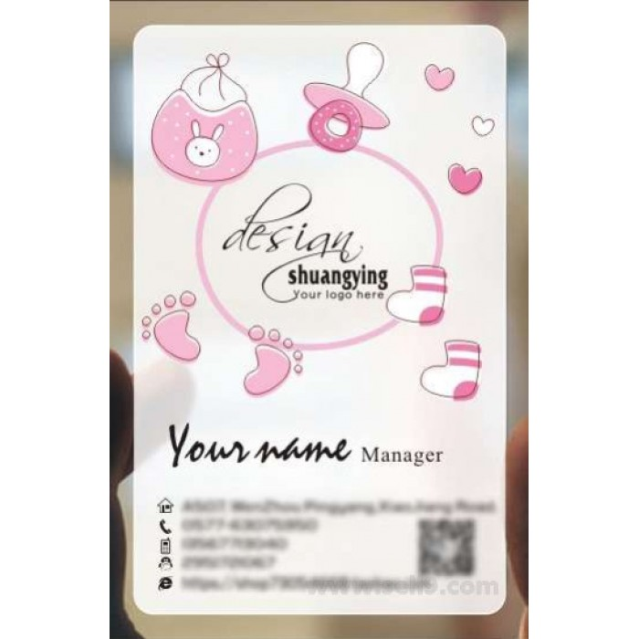 Custom frosted transparent PVC business card online Baby template 003