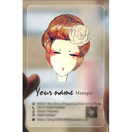 Custom frosted transparent PVC business card online Cosmetic template 024