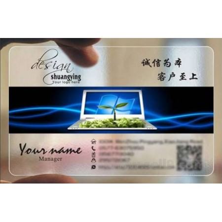 Custom frosted transparent PVC business card online digital device template 084