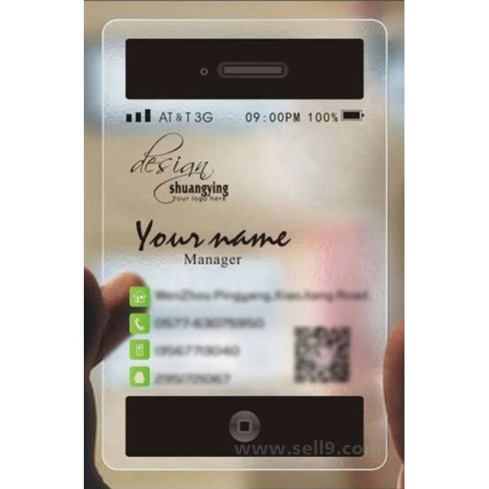 Custom frosted transparent PVC business card online digital device template 002