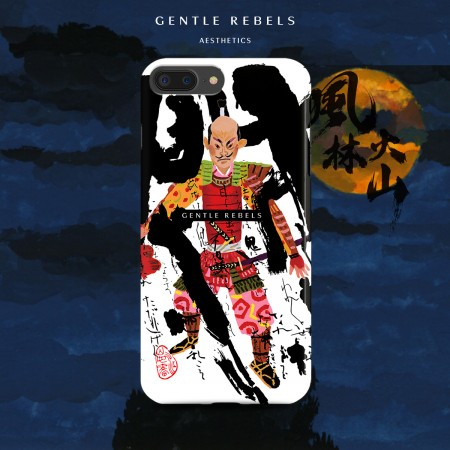 GENTLE REBELS and wind mobile phone case iphoneX Japanese Samurai Warring States ink Apple 6/7/8plus